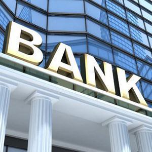 Банки Боровлянки