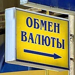 Обмен валют Боровлянки