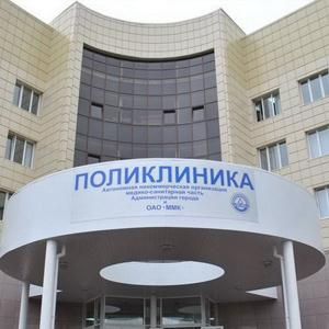 Поликлиники Боровлянки