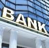Банки в Боровлянке