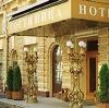 Гостиницы в Боровлянке