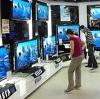 Магазины электроники в Боровлянке