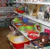 Магазины хозтоваров в Боровлянке