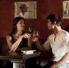 Рестораны, кафе, бары в Боровлянке