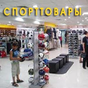 Спортивные магазины Боровлянки